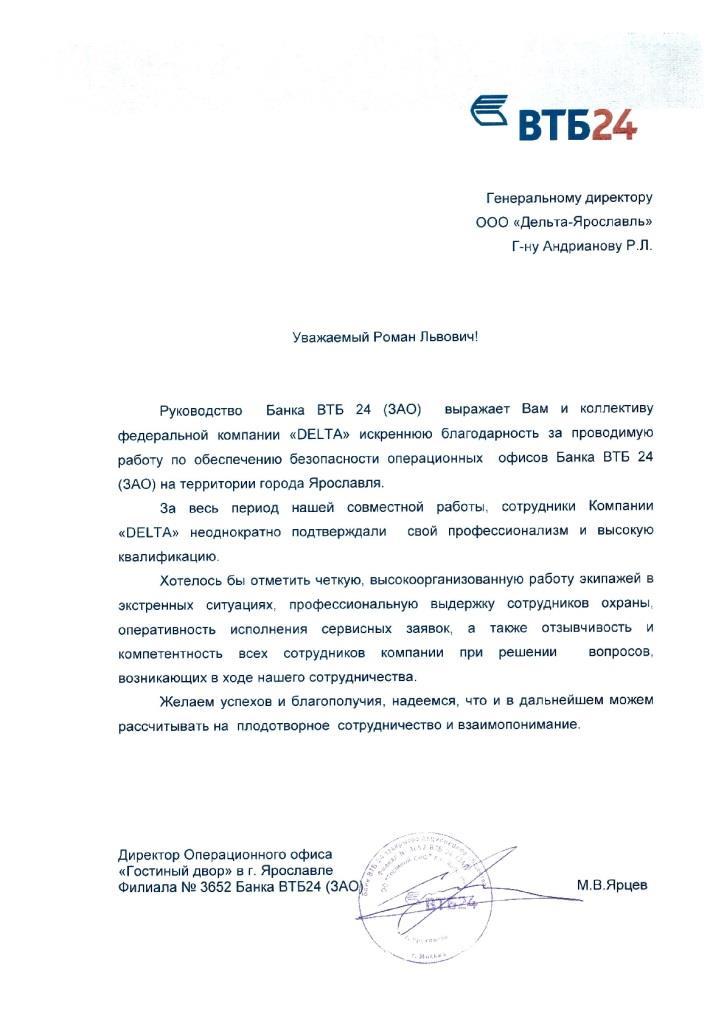 банк втб в ростове на дону адреса филиалов дам деньги под процент москва без залога